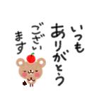 丁寧&シンプルくまのスタンプ(個別スタンプ:23)