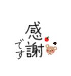 丁寧&シンプルくまのスタンプ(個別スタンプ:24)