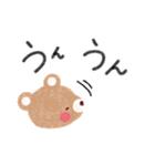 丁寧&シンプルくまのスタンプ(個別スタンプ:25)
