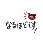 丁寧&シンプルくまのスタンプ(個別スタンプ:27)