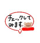 丁寧&シンプルくまのスタンプ(個別スタンプ:28)