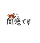丁寧&シンプルくまのスタンプ(個別スタンプ:29)