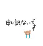 丁寧&シンプルくまのスタンプ(個別スタンプ:30)