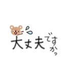 丁寧&シンプルくまのスタンプ(個別スタンプ:31)