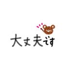 丁寧&シンプルくまのスタンプ(個別スタンプ:32)
