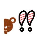 丁寧&シンプルくまのスタンプ(個別スタンプ:36)