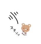 丁寧&シンプルくまのスタンプ(個別スタンプ:37)