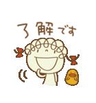 レトロ風☆くるリボン(個別スタンプ:01)