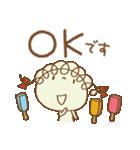 レトロ風☆くるリボン(個別スタンプ:02)