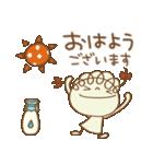 レトロ風☆くるリボン(個別スタンプ:05)