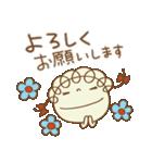 レトロ風☆くるリボン(個別スタンプ:08)