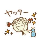 レトロ風☆くるリボン(個別スタンプ:10)