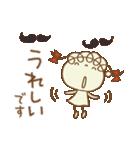 レトロ風☆くるリボン(個別スタンプ:11)