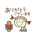 レトロ風☆くるリボン(個別スタンプ:14)