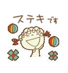 レトロ風☆くるリボン(個別スタンプ:18)
