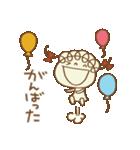 レトロ風☆くるリボン(個別スタンプ:20)