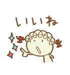 レトロ風☆くるリボン(個別スタンプ:21)