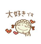 レトロ風☆くるリボン(個別スタンプ:22)