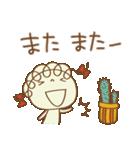 レトロ風☆くるリボン(個別スタンプ:23)