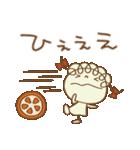 レトロ風☆くるリボン(個別スタンプ:24)