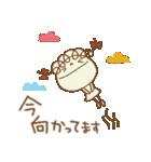 レトロ風☆くるリボン(個別スタンプ:26)