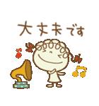 レトロ風☆くるリボン(個別スタンプ:28)