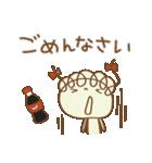 レトロ風☆くるリボン(個別スタンプ:29)