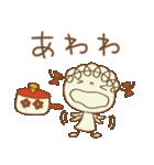 レトロ風☆くるリボン(個別スタンプ:31)