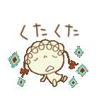 レトロ風☆くるリボン(個別スタンプ:33)