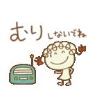 レトロ風☆くるリボン(個別スタンプ:36)