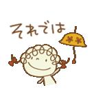 レトロ風☆くるリボン(個別スタンプ:39)