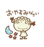 レトロ風☆くるリボン(個別スタンプ:40)