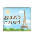 水彩えほん【フランス編】※再販(個別スタンプ:01)