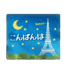 水彩えほん【フランス編】※再販(個別スタンプ:03)