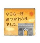 水彩えほん【フランス編】※再販(個別スタンプ:04)