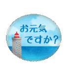 水彩えほん【フランス編】※再販(個別スタンプ:05)
