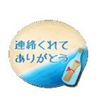 水彩えほん【フランス編】※再販(個別スタンプ:07)