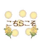 水彩えほん【フランス編】※再販(個別スタンプ:15)