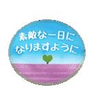 水彩えほん【フランス編】※再販(個別スタンプ:19)