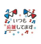 水彩えほん【フランス編】※再販(個別スタンプ:22)