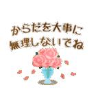 水彩えほん【フランス編】※再販(個別スタンプ:23)