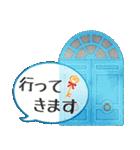水彩えほん【フランス編】※再販(個別スタンプ:25)