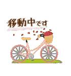 水彩えほん【フランス編】※再販(個別スタンプ:27)