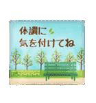水彩えほん【フランス編】※再販(個別スタンプ:35)