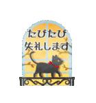 水彩えほん【フランス編】※再販(個別スタンプ:37)