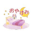 水彩えほん【フランス編】※再販(個別スタンプ:39)