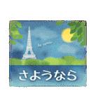 水彩えほん【フランス編】※再販(個別スタンプ:40)