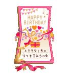【BIGスタンプ】誕生日メッセージカード✨(個別スタンプ:1)
