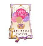 【BIGスタンプ】誕生日メッセージカード✨(個別スタンプ:3)