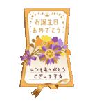 【BIGスタンプ】誕生日メッセージカード✨(個別スタンプ:4)